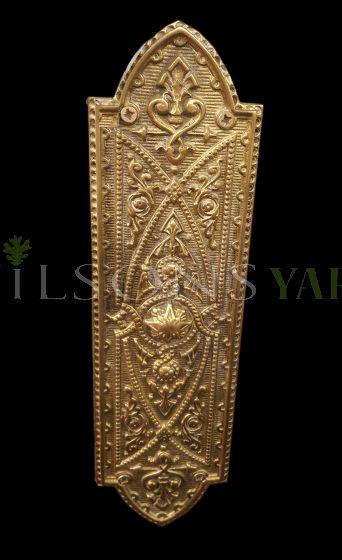 Gothic Beaded Brass Finger Plate