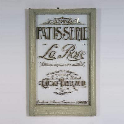 Vintage French Patisserie hand painted window